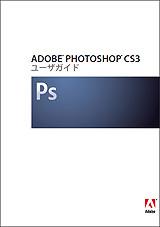 help-photoshop.jpg