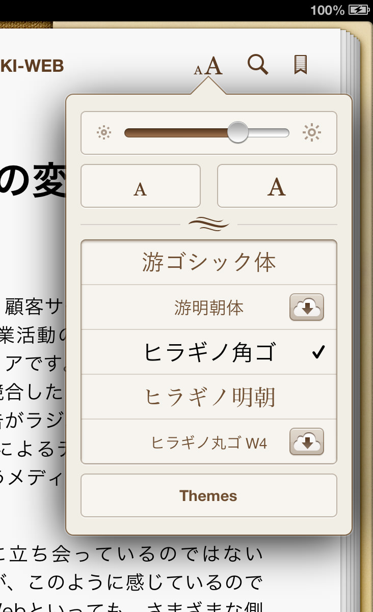 iBooks3-1.jpg