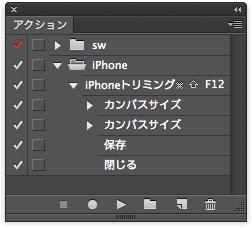iPhone-capture-trim.png