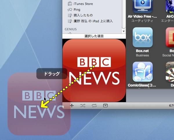 icon-export-11-2.jpg