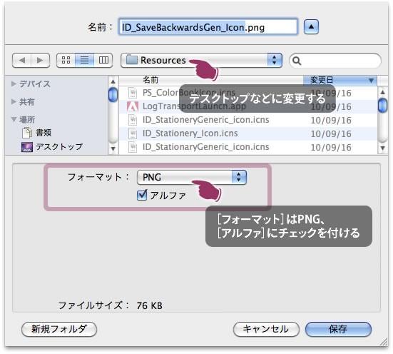 icon-export-3.jpg