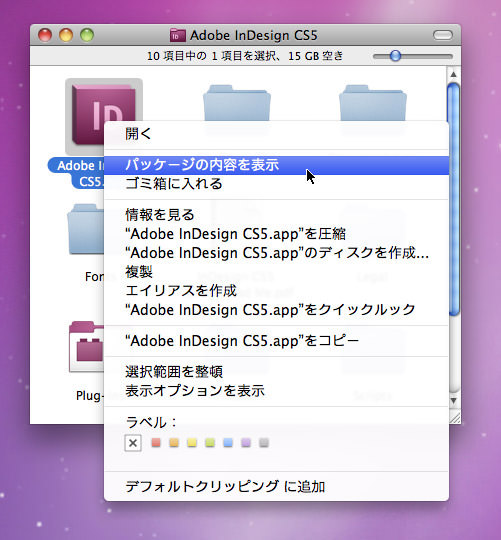 icon-export-4.jpg