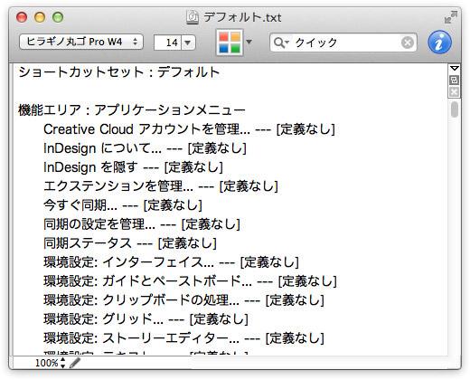 inDesign-set-s.jpg