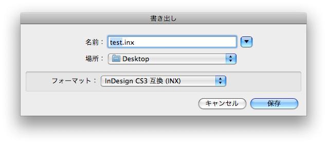 inx-export.jpg