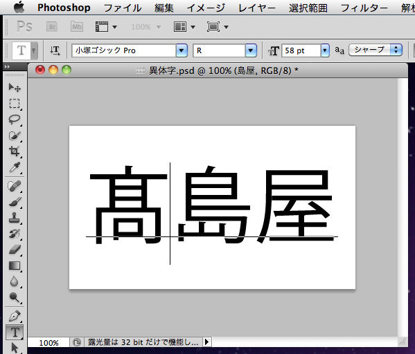 itaiji-0.jpg