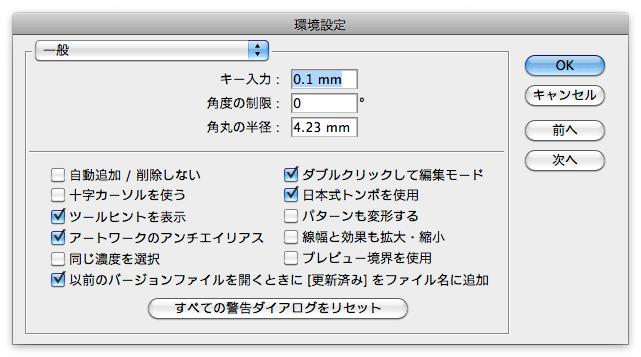 key-enter-s.png
