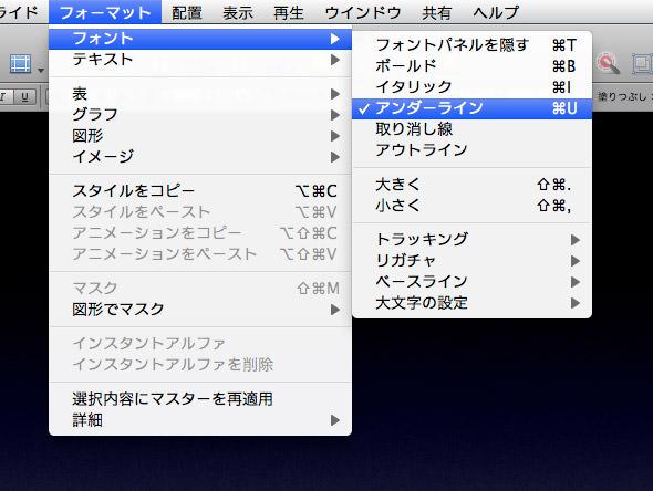 keynote-underline-05.jpg