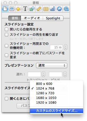 keynote-wxga-1.jpg