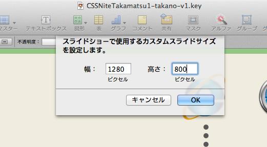 keynote-wxga-2.jpg