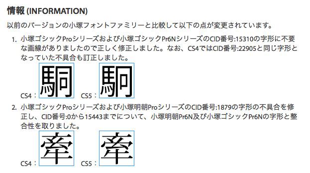 kozuka-version.jpg