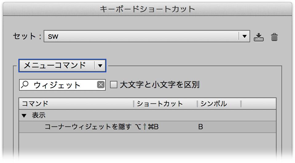 livecorner-annoy3-s.jpg