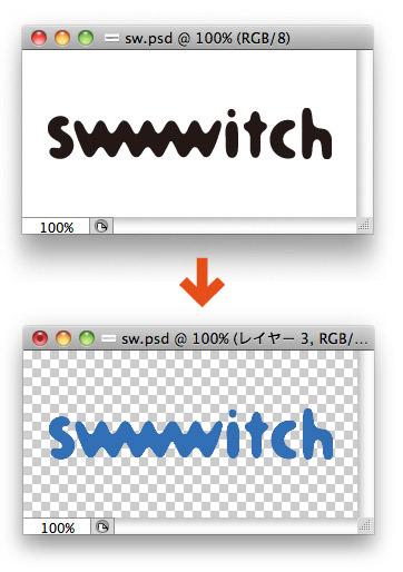 logo_transparent_beforeafter.jpg