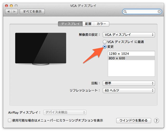 mac-resolution-minishadow.jpg