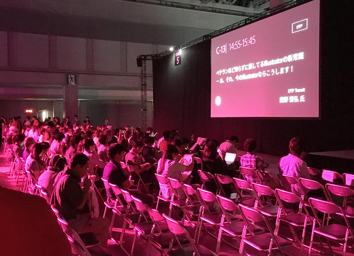 Adobe MAX Japan 2016での「ベテ...