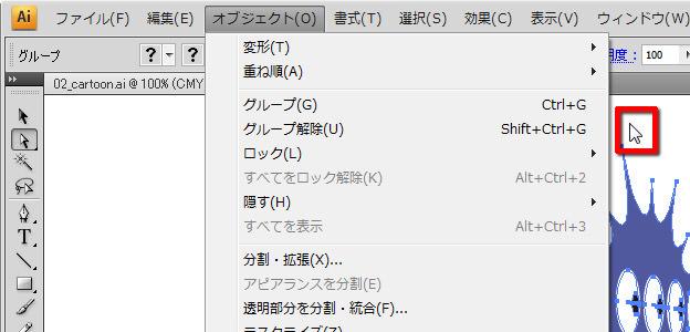 menu_click1.jpg