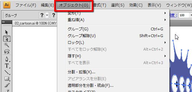 menu_click2.jpg