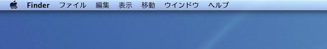 menubar-transparency-01.jpg