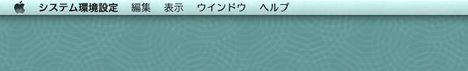 menubar-transparency-02.jpg