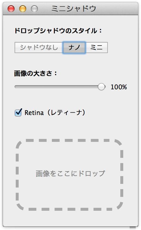 minishadow-translation-s-2.jpg