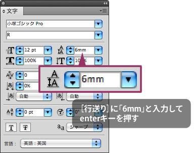 mm2pt-2.jpg