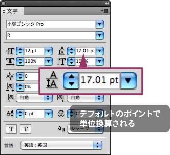 mm2pt-3.jpg
