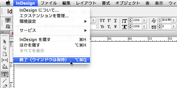 mountain-lion-InDesign-shortcut.jpg