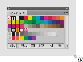 only-panel-2.jpg