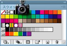 only-panel-3.jpg