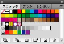 only-panel-5.jpg