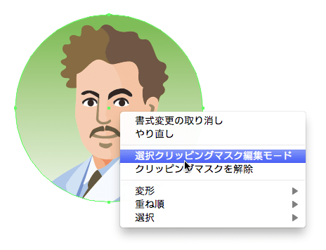 opacitymask_13.png