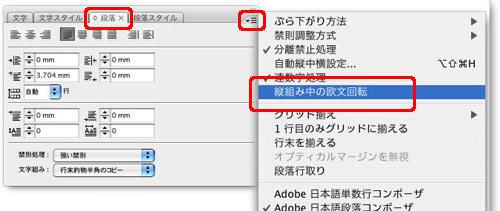 oubun_kaiten_004.jpg