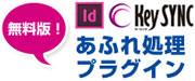 overflow_logo.jpg
