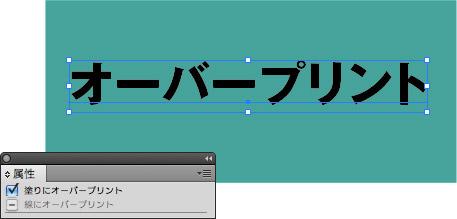overprint-white-3.jpg