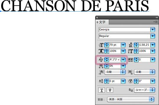 paris-title-82.jpg