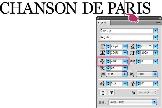paris-title-83.jpg