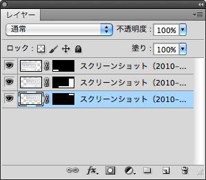 photomerge-step4.jpg