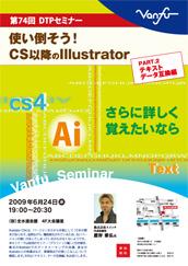 poster_dtp2.jpg