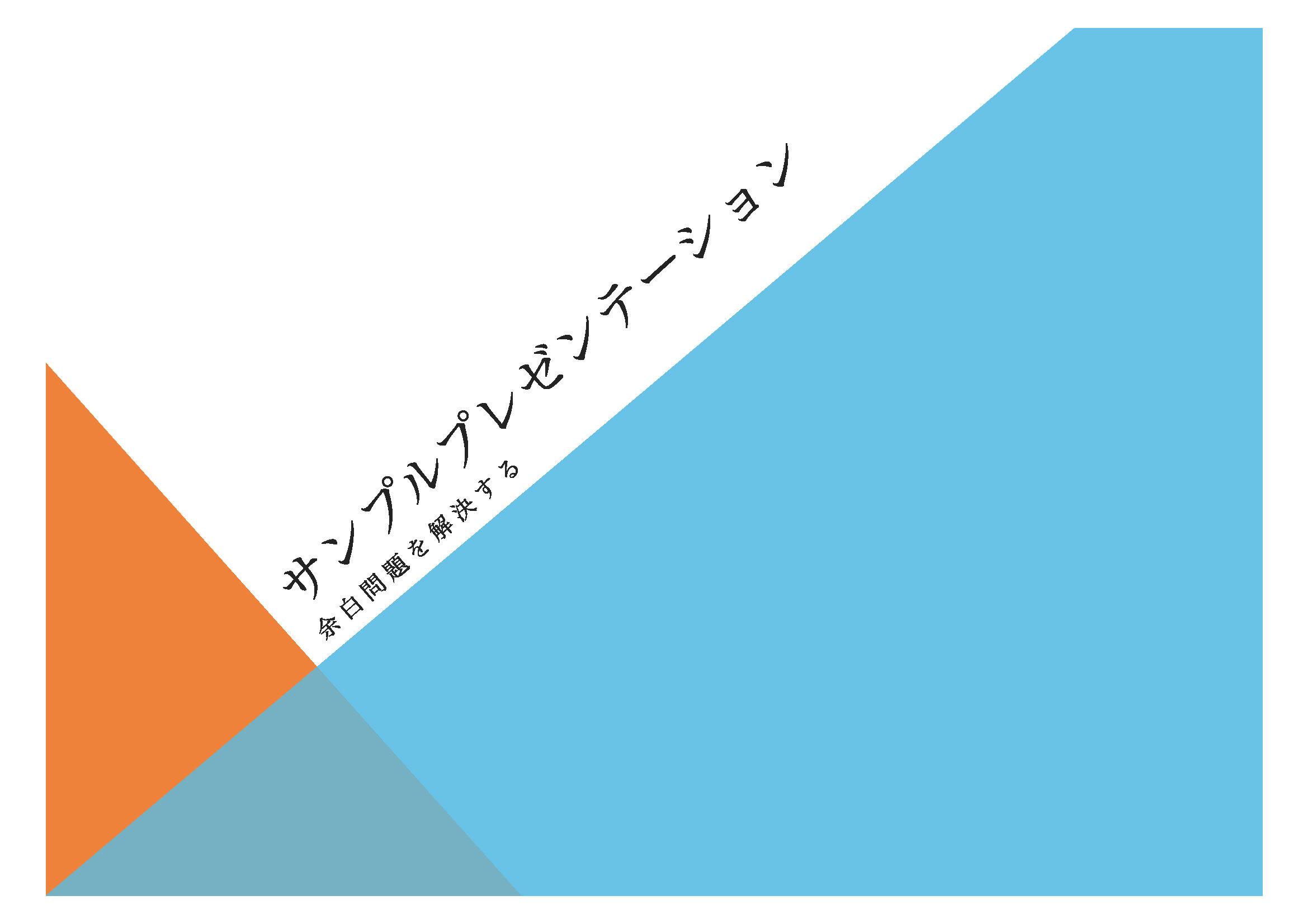 パワポ pdf 分割 保存