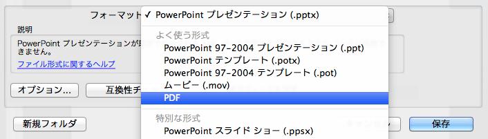 pptx-pdf-3.png