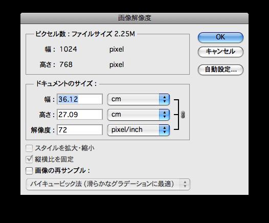 psd-pixels.png