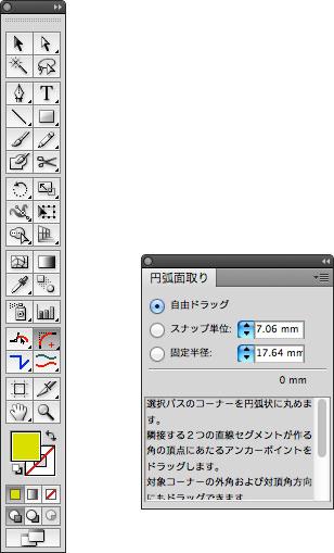 round-corner-only1-xtreampth-1.jpg