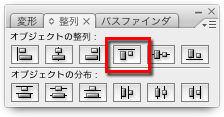seiretsu_001.jpg