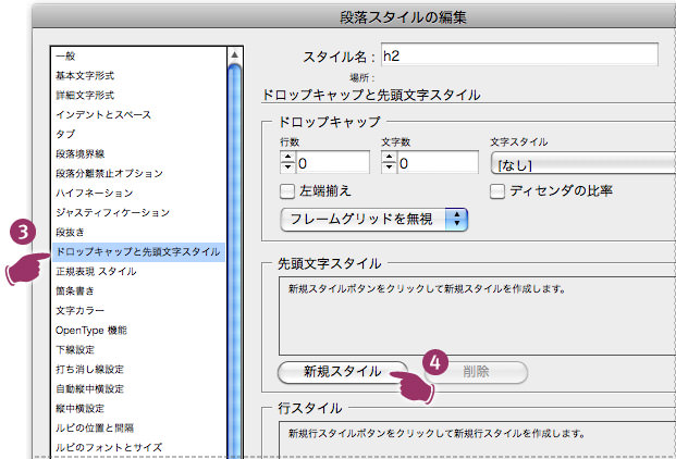 sento-moji-style-2s.jpg