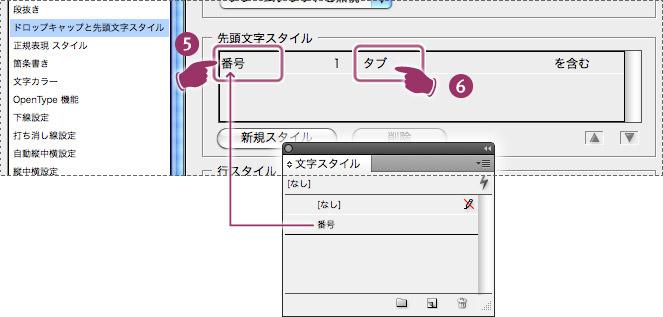 sento-moji-style-s.jpg