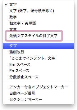 sento-moji-style3.jpg
