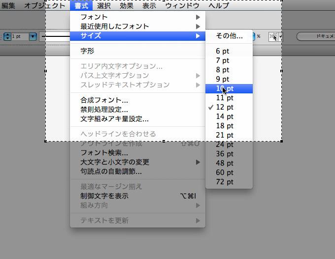 snapz-cap1.jpg