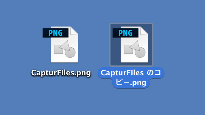 terminal-change-of-copy.jpg