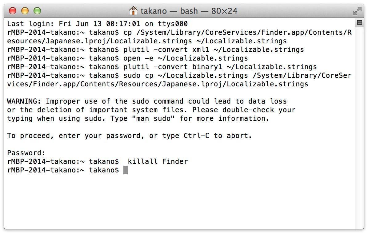terminal-change-v2-minishadow.jpg