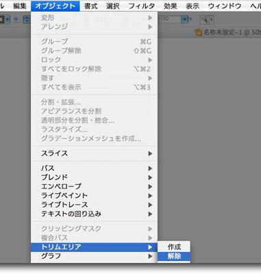 trim_2.jpg