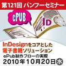vanfu121-banner.jpg